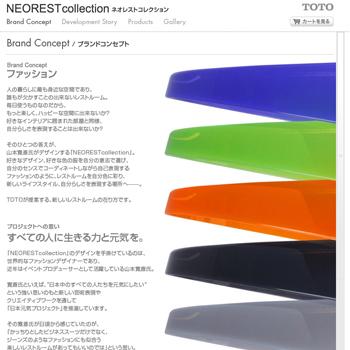 2_neo_colle.jpg