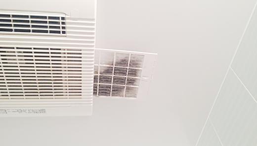 浴室乾燥機の主な故障の症状 換気風量が少ない、乾燥・暖房の性能が落ちた