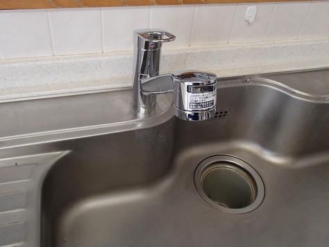 TOTO キッチン用水栓GGシリーズ『TKGG31EB』