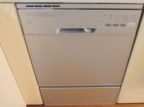 ハーマン 食洗機『FB4504PMSF』