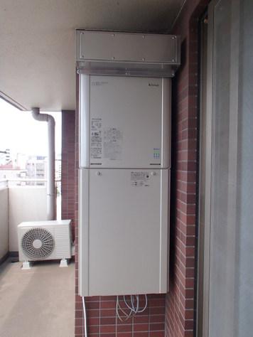 リンナイ ガス給湯器 24号 オート エコジョーズ『RUF-E2405SAW』