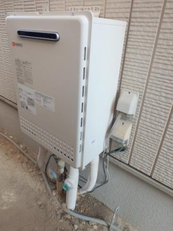 ノーリツ ガス給湯器 24号 オート『GT-2450SAWX-2 BL』