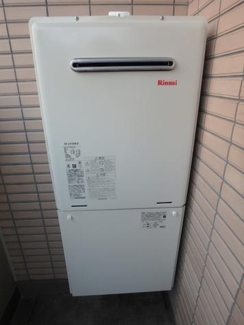 リンナイ ガス給湯器 16号 オート『RUF-A1615SAW(A)』