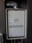 給湯暖房専用熱源機