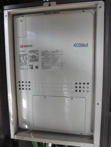 ノーリツ ガス給湯暖房専用熱源機 24号 フルオート エコジョーズ『GTH-CV2450AW3H-H BL』