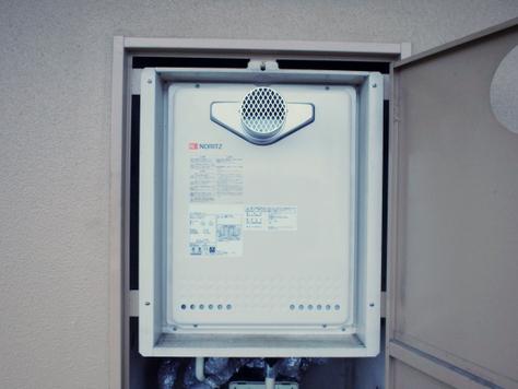ノーリツ ガス給湯器 24号 オート 『GT-2450SAWX-T-2 BL』