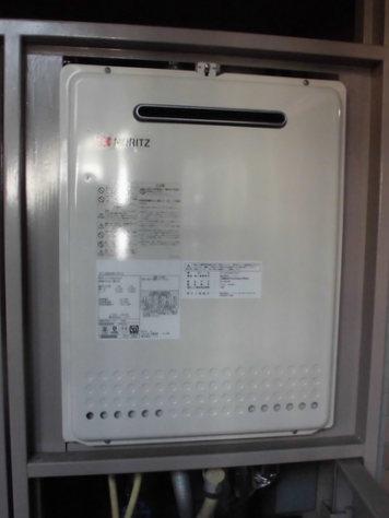 ノーリツ ガス給湯器 24号 フルオート『GT-2450AWX-PS-2 BL』