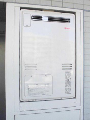 リンナイ ガス給湯暖房専用熱源機 24号 オート『RUFH-A2400SAW2-3』