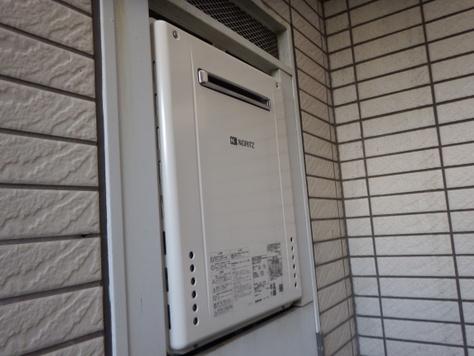 ノーリツ ガス給湯器 16号 オート『GT-1660SAWX BL』
