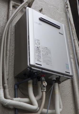 リンナイ ガス給湯器 20号 オート エコジョーズ『RUF-E2005SAW(A)』