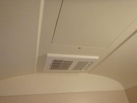 MAX 浴室換気暖房乾燥機『BS-161H-CX』