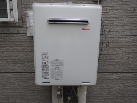 リンナイ ガス給湯器 24号 オート『RUF-A2405SAW(A)』