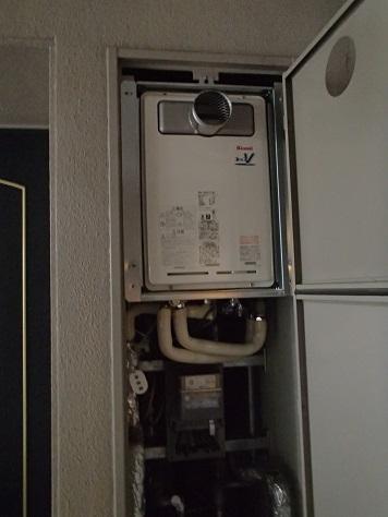 リンナイ ガス給湯器『RUJ-V2011T(A)』