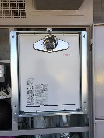 リンナイ ガス給湯器『RUF-A2405AT-L(A)(12A13A)』