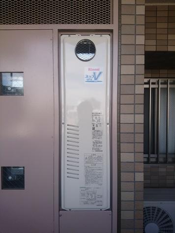 リンナイ『RUFH-VS2400AW2-3(12A13A)』