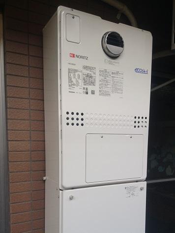 GTH-C2450SAW-1 BL