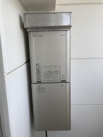 RUFH-E2405AW2-3(A)(12A13A)