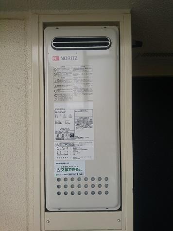 GT-2053SAWX-2 BL