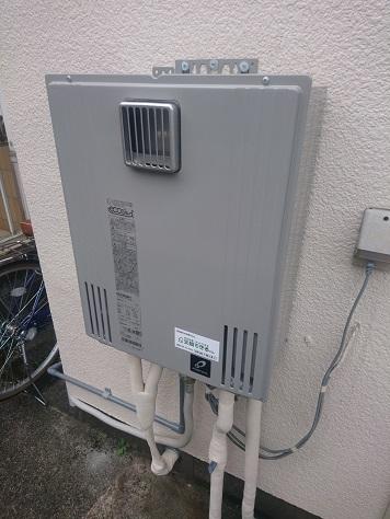 パーパス ガス給湯器 16号 エコジョーズ  オートタイプ 『GX-H1602AW-1』