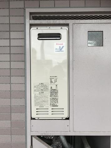 リンナイ ガス給湯器 16号 給湯専用 『RUX-VS1616W-E』