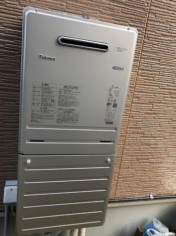 ガス給湯器 パロマ FH-E247AWL
