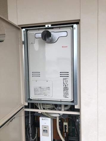 給湯暖房熱源機 リンナイ RUFH-A2400AT2-3