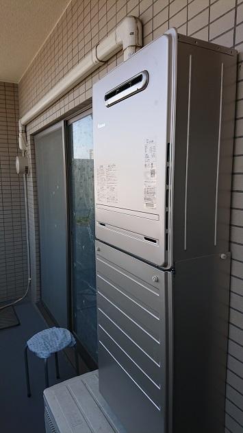 パロマ ガス給湯器 FH-2010AW