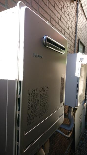 パロマ ガス給湯器 FH-2010AW(12A13A)