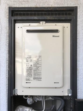 リンナイ 給湯器 RUJ-A2400W