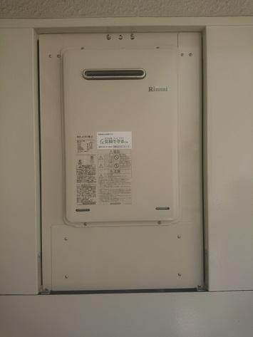 リンナイ ガス給湯器 RUX-A1616W-E(12A13A)