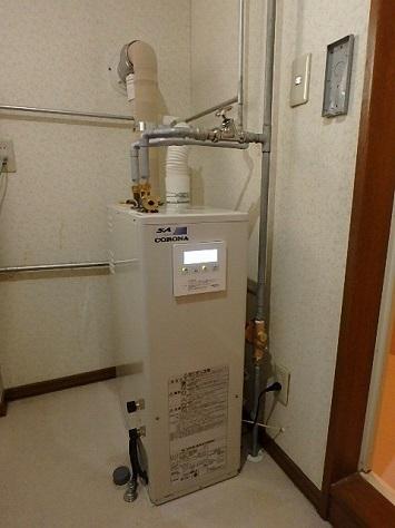コロナ 石油給湯器 UKB-SA470RX(FFK)