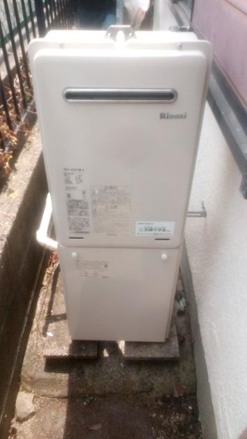 ガス給湯器 リンナイ RUX-A2016W-E(12A13A)