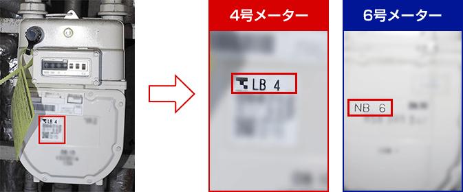 給湯器の号数とは|16号、20号、24号の違い・選び方【交換できるくん】