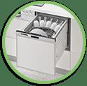 ビルトイン食洗機 かんたん見積り依頼フォーム
