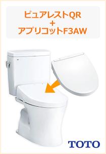 ピュアレストEX+アプリコットF3AW