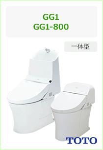 GG1/GG1-800