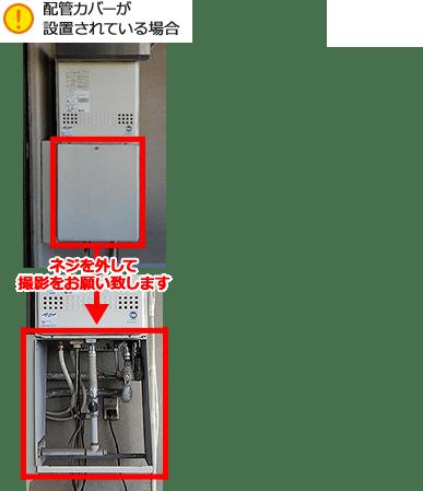 ベランダ壁掛け型 据置型