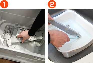 機 食 掃除 洗