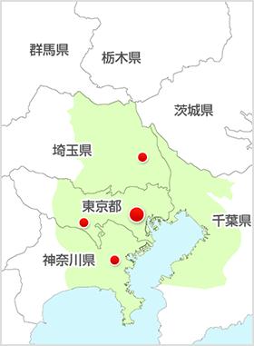 関東施工エリア