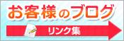 c_blog_banner