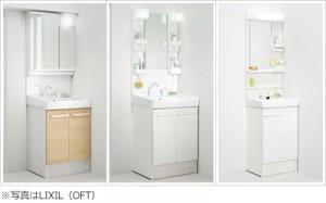 洗面台の照明について