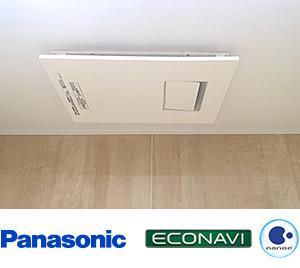 浴室暖房乾燥機の新機種はエコナビ・ナノイー搭載