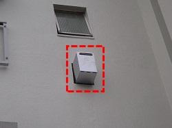 壁貫通型の給湯器交換もお任せください!