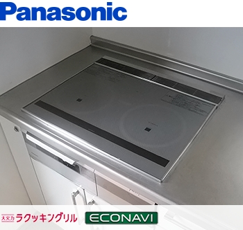 パナソニックIHクッキングヒーターVシリーズ施工事例