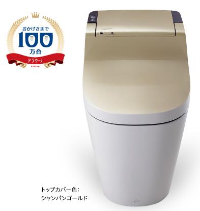 アラウーノシリーズ、販売累計100万台突破!