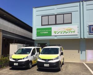 八王子営業所開設のお知らせ!