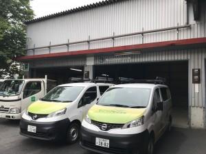江戸川商品センター開設のお知らせ!