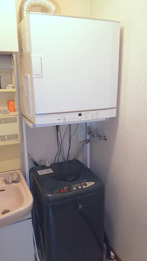 ガス衣類乾燥機「乾太くん」のご紹介