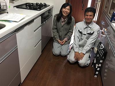 食洗機と収納キャビネット設置のご紹介