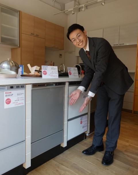 東京代官山ショールームにパナソニック新型食洗機、あります!